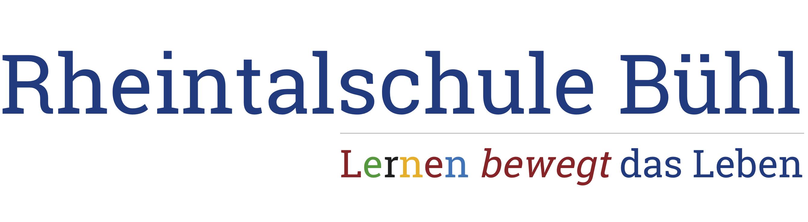 Rheintalschule Bühl - Sonderpädagogisches Bildungs- und Beratungszentrum (SBBZ) mit dem Förderschwerpunkt Lernen